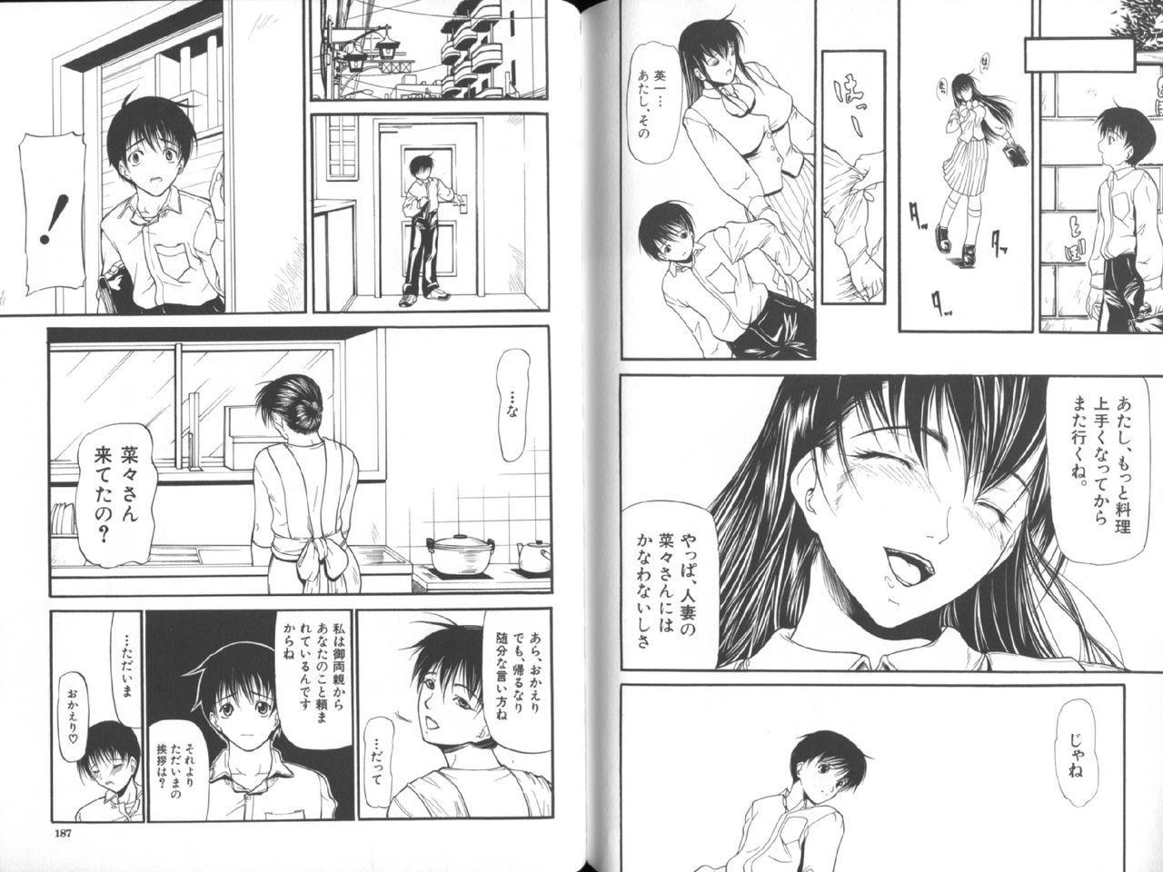 Senjou - A Desire is Instigated 94