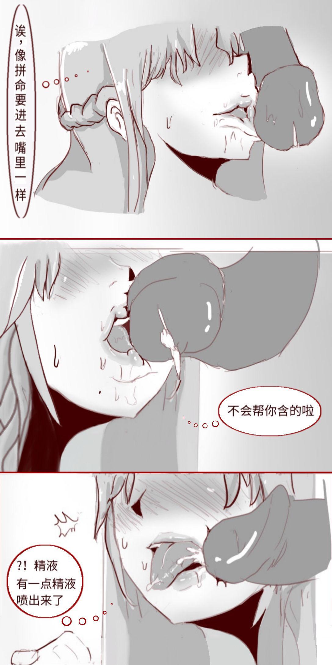 SAO里发生的一个sex bug 11