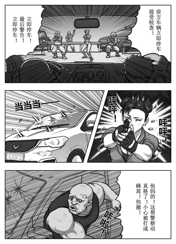 Street Fighter: Legend of Chun-Li 9