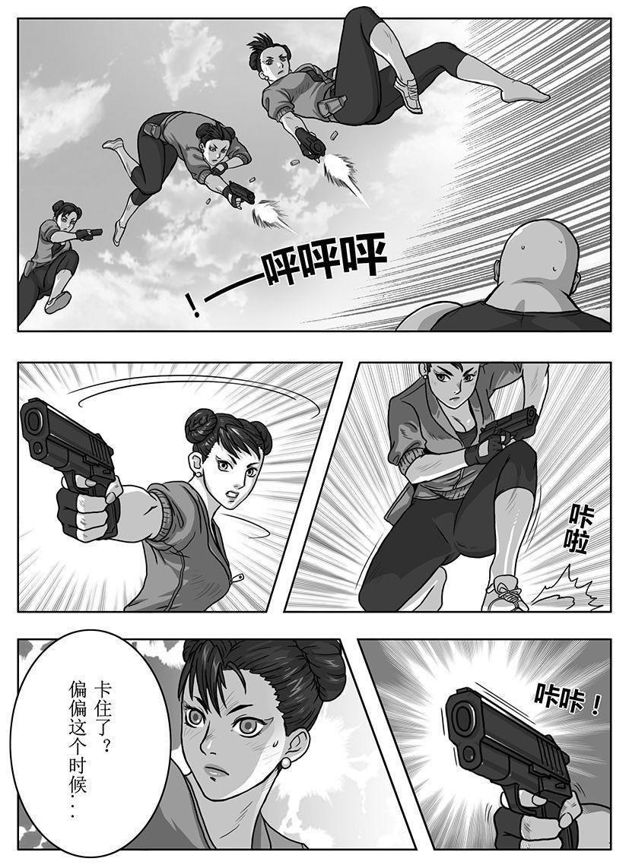 Street Fighter: Legend of Chun-Li 11