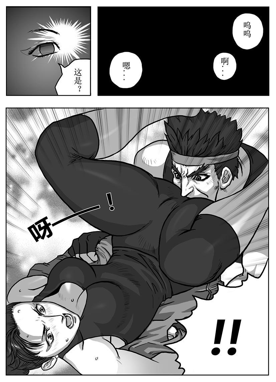 Street Fighter: Legend of Chun-Li 22