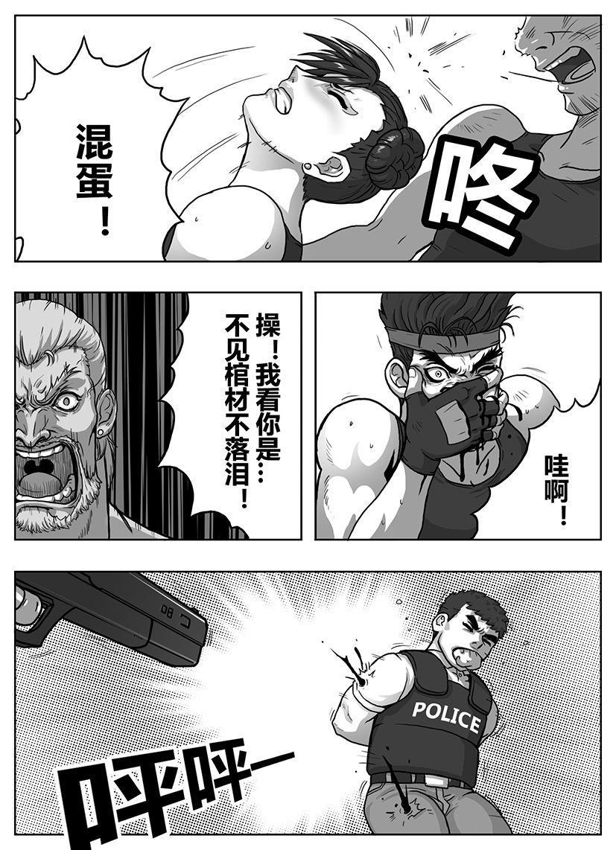 Street Fighter: Legend of Chun-Li 29