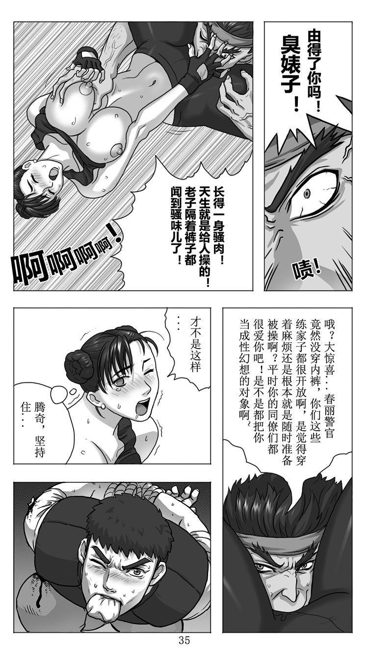 Street Fighter: Legend of Chun-Li 36