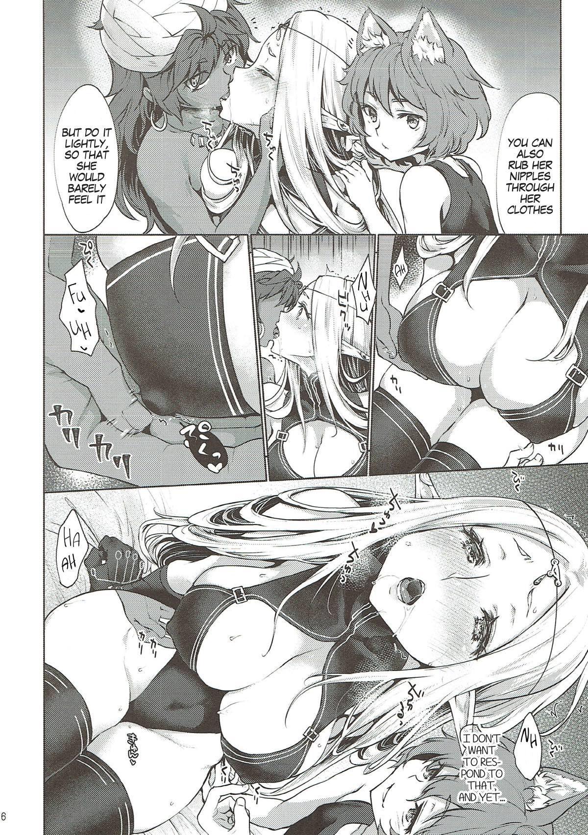 Hajimete no Sekaiju EXTRA 4