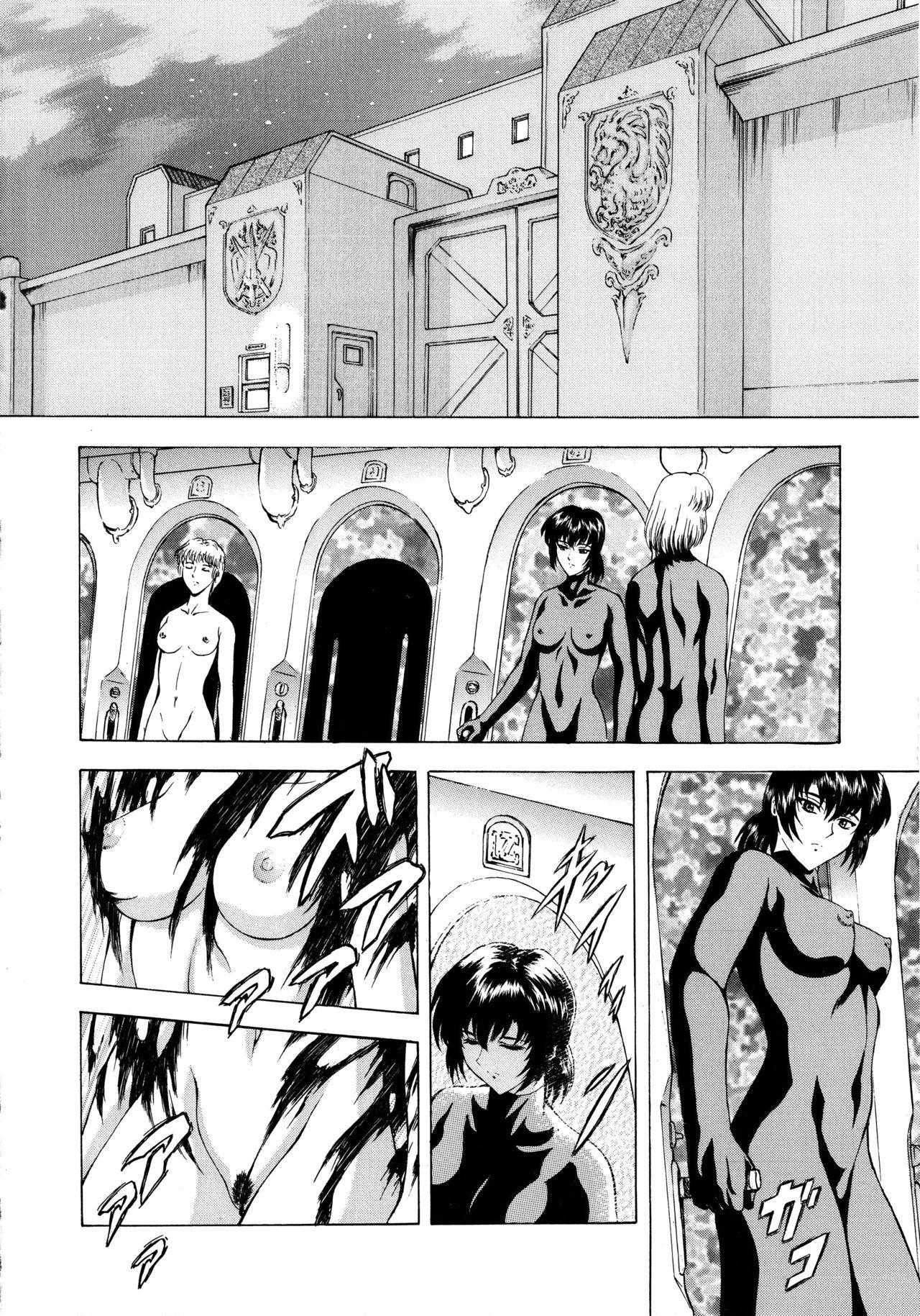 Ginryuu no Reimei Vol. 1 19