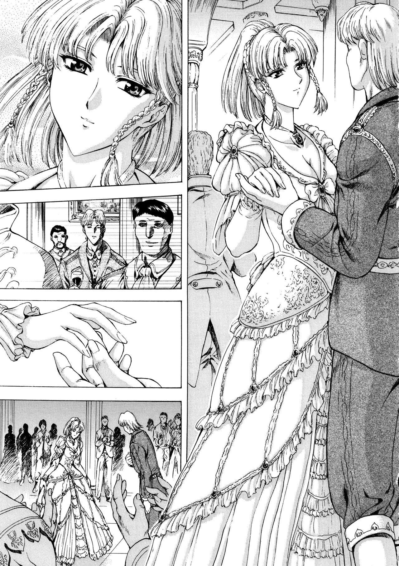 Ginryuu no Reimei Vol. 1 56