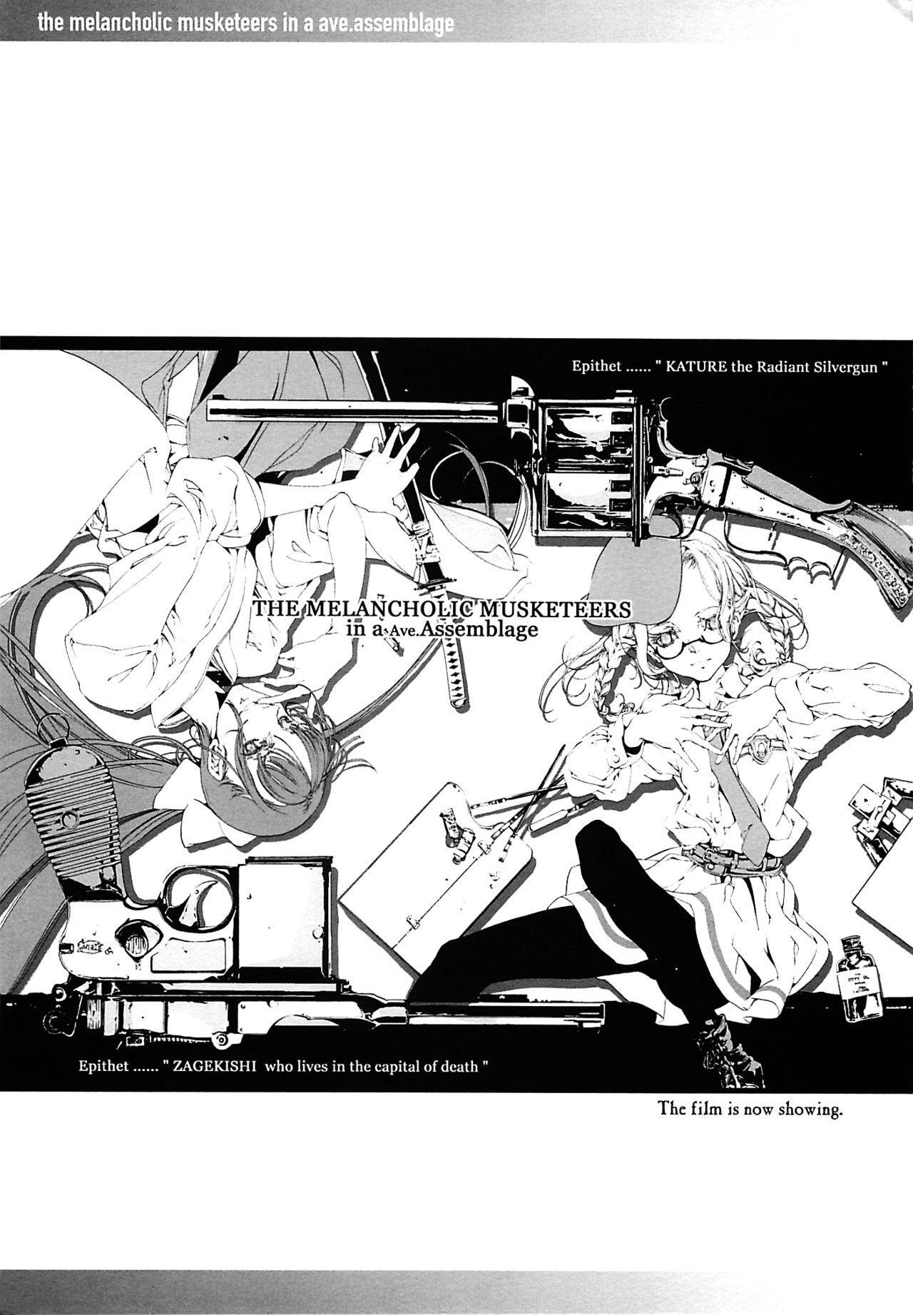 (CR37) [70 Nenshiki Yuukyuu Kikan (Endou Okito)] ORGAN-Tino  01-02[Chinese] [拾荒者汉化组] [Incomplete] 9