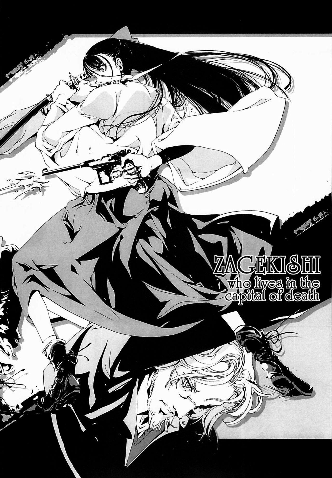 (CR37) [70 Nenshiki Yuukyuu Kikan (Endou Okito)] ORGAN-Tino  01-02[Chinese] [拾荒者汉化组] [Incomplete] 14