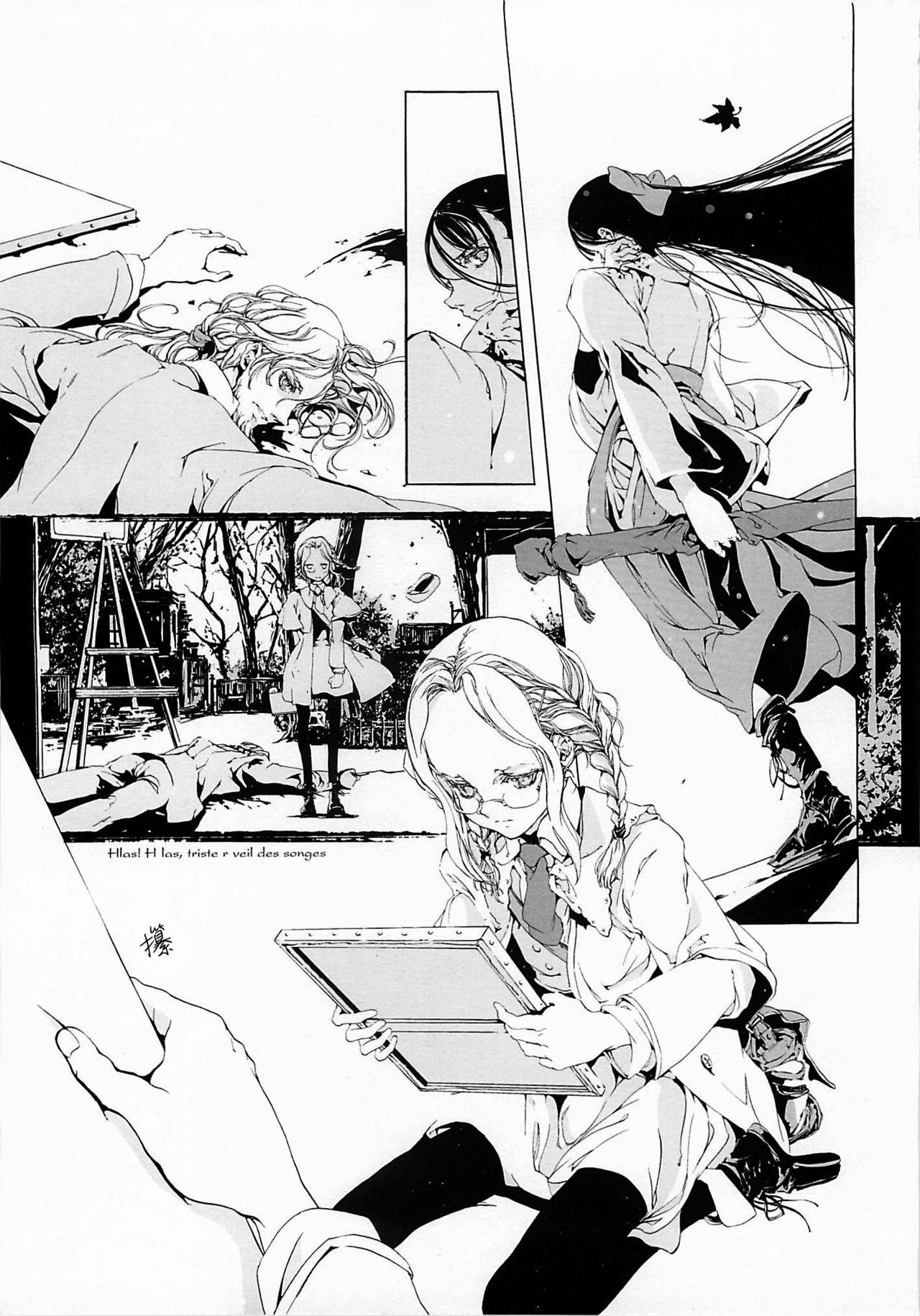 (CR37) [70 Nenshiki Yuukyuu Kikan (Endou Okito)] ORGAN-Tino  01-02[Chinese] [拾荒者汉化组] [Incomplete] 35