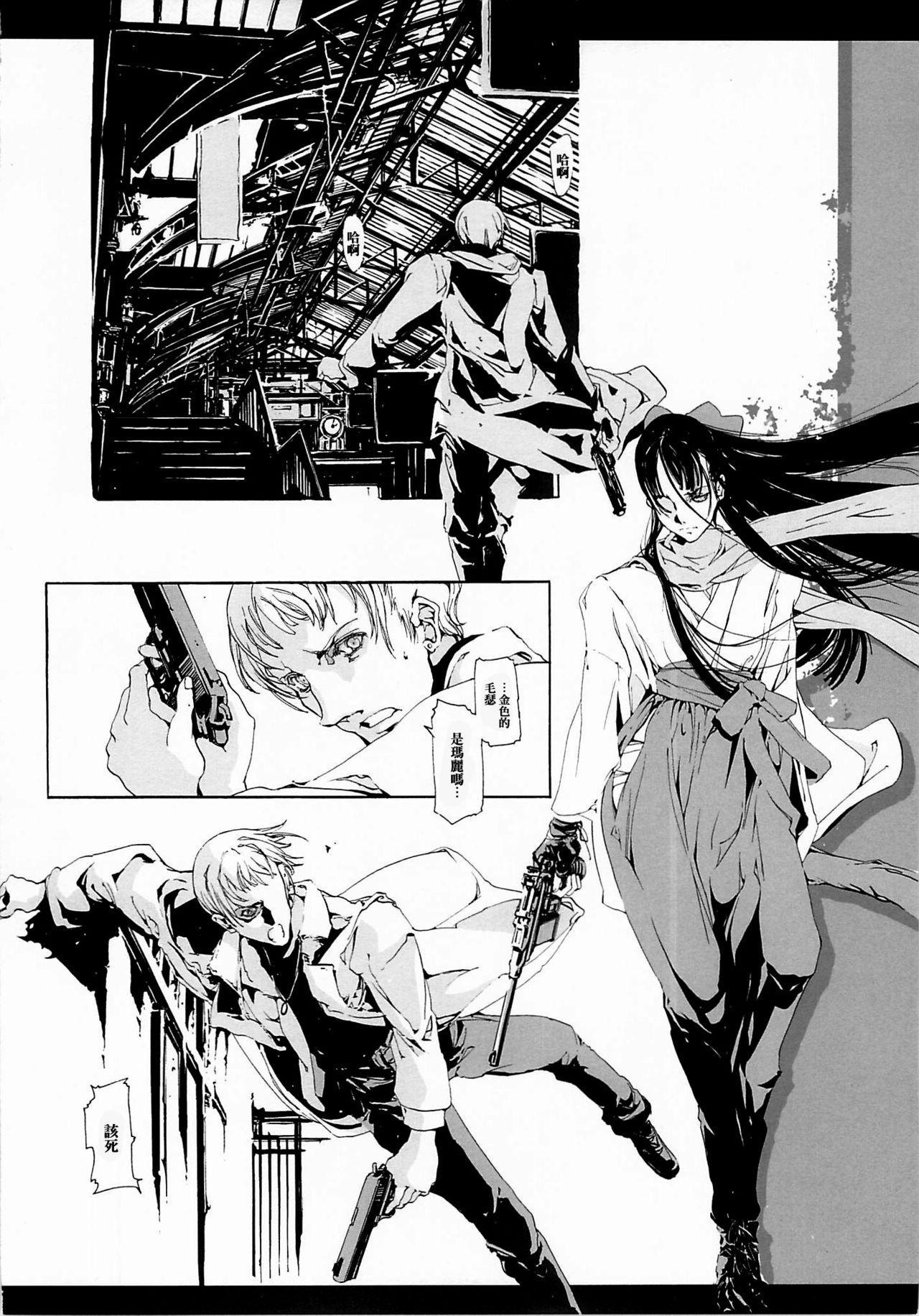 (CR37) [70 Nenshiki Yuukyuu Kikan (Endou Okito)] ORGAN-Tino  01-02[Chinese] [拾荒者汉化组] [Incomplete] 38