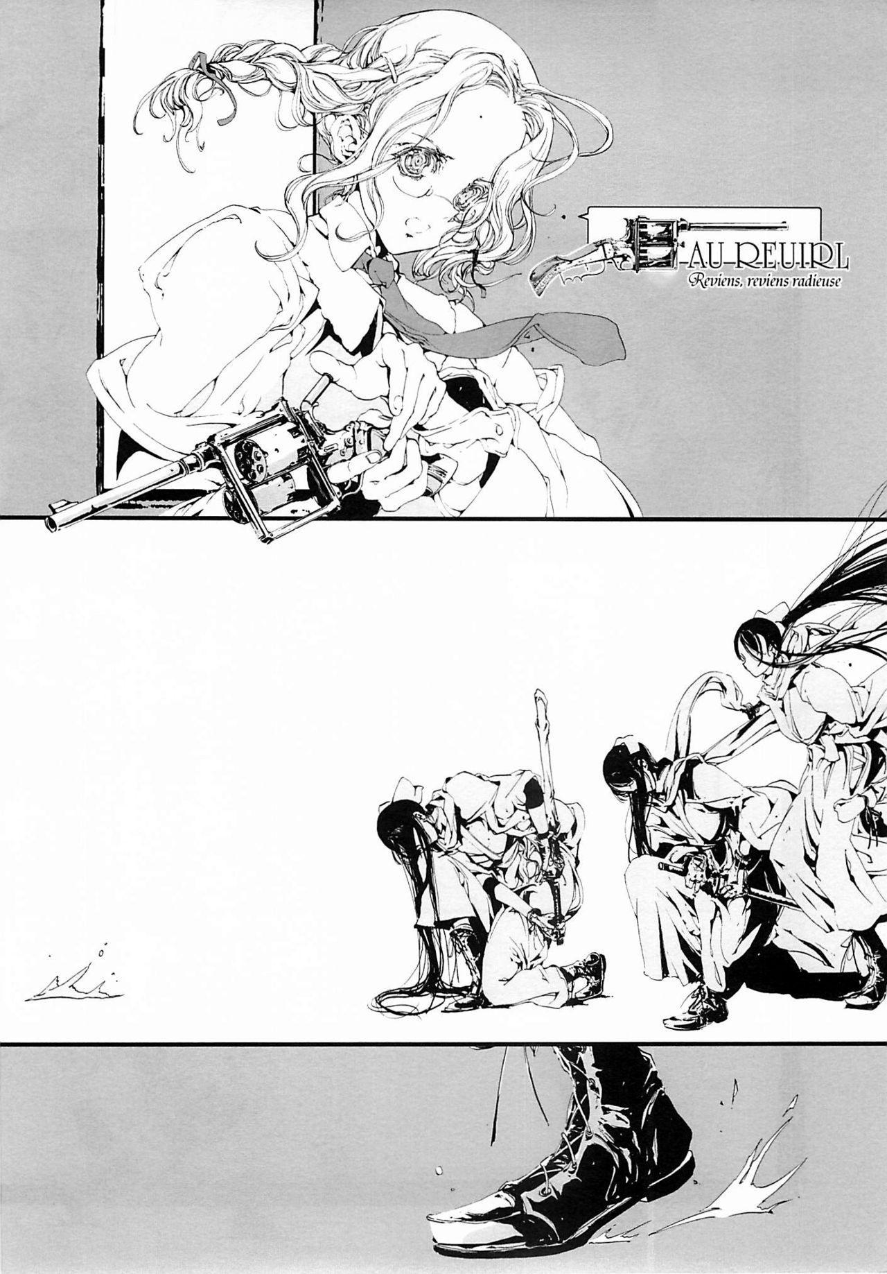 (CR37) [70 Nenshiki Yuukyuu Kikan (Endou Okito)] ORGAN-Tino  01-02[Chinese] [拾荒者汉化组] [Incomplete] 52