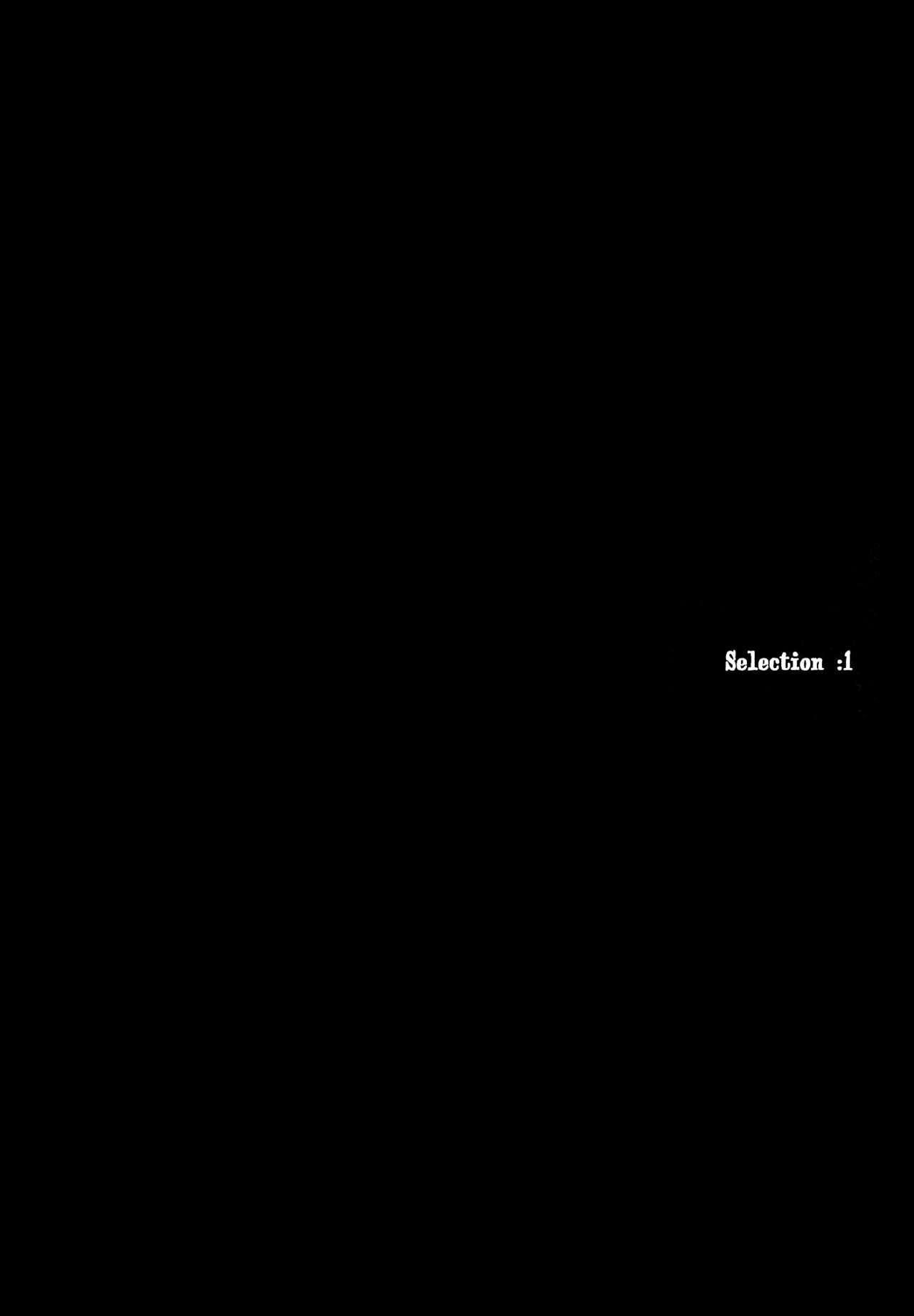 (CR37) [70 Nenshiki Yuukyuu Kikan (Endou Okito)] ORGAN-Tino  01-02[Chinese] [拾荒者汉化组] [Incomplete] 5