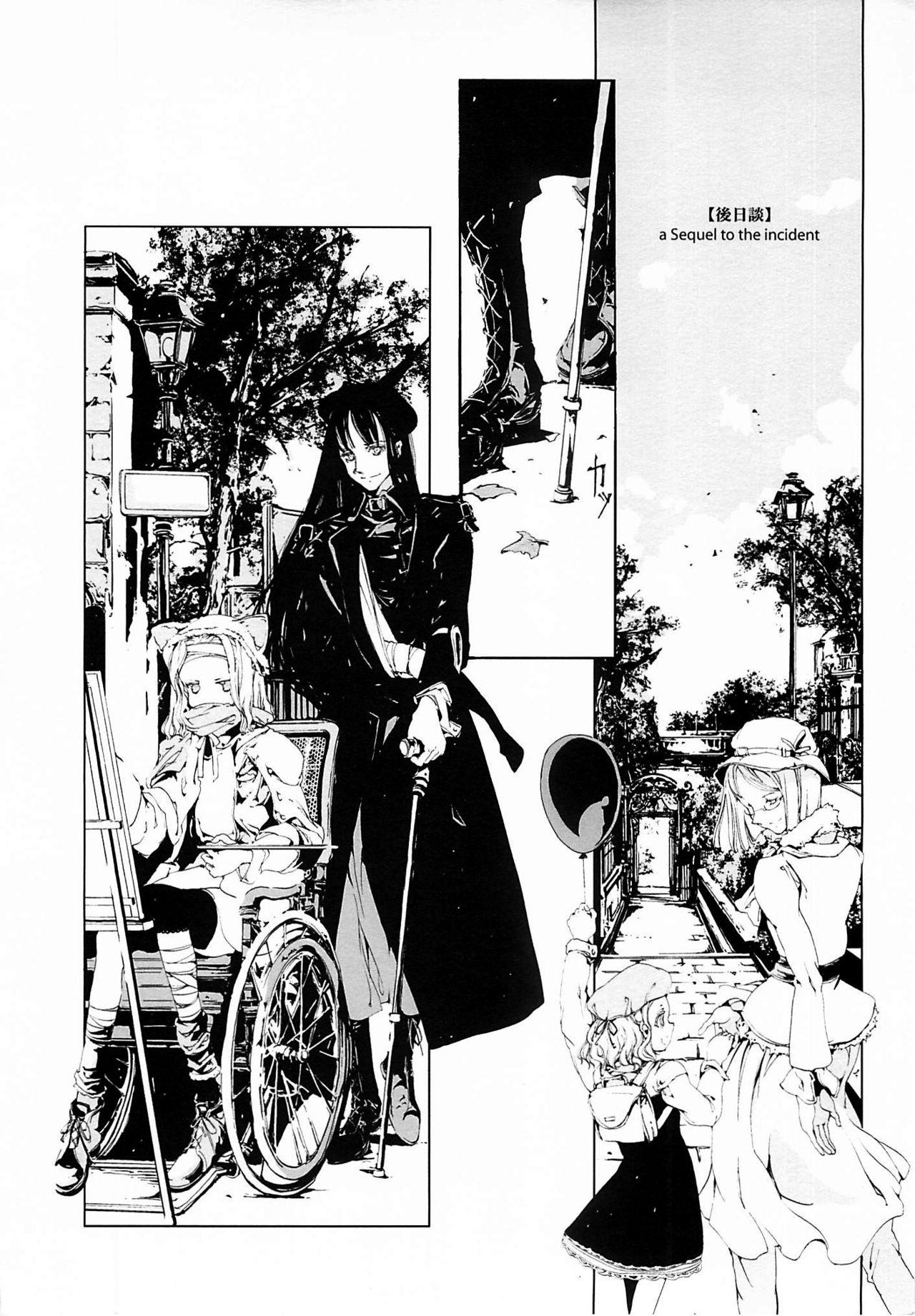 (CR37) [70 Nenshiki Yuukyuu Kikan (Endou Okito)] ORGAN-Tino  01-02[Chinese] [拾荒者汉化组] [Incomplete] 59