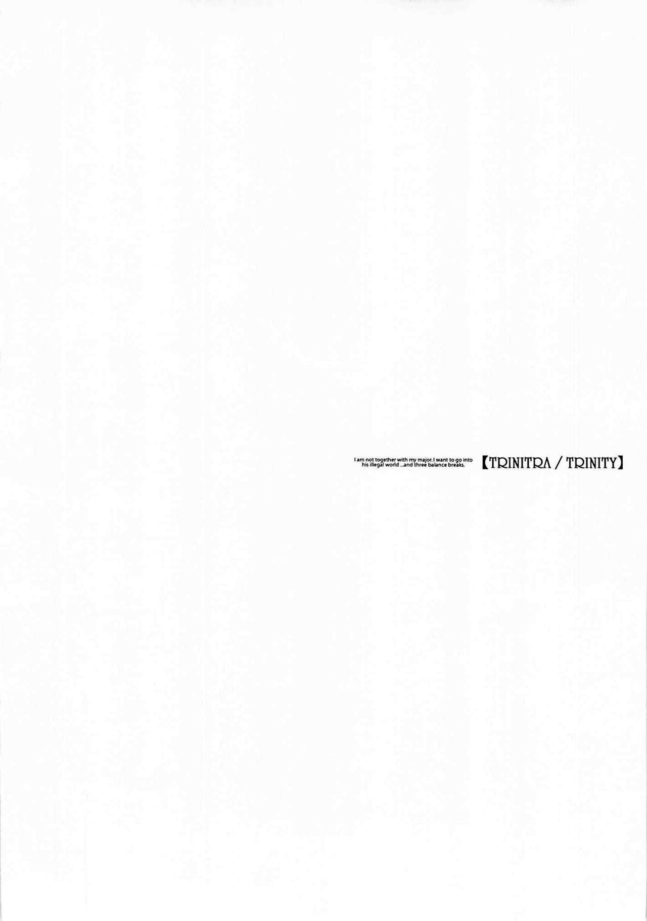 (CR37) [70 Nenshiki Yuukyuu Kikan (Endou Okito)] ORGAN-Tino  01-02[Chinese] [拾荒者汉化组] [Incomplete] 71
