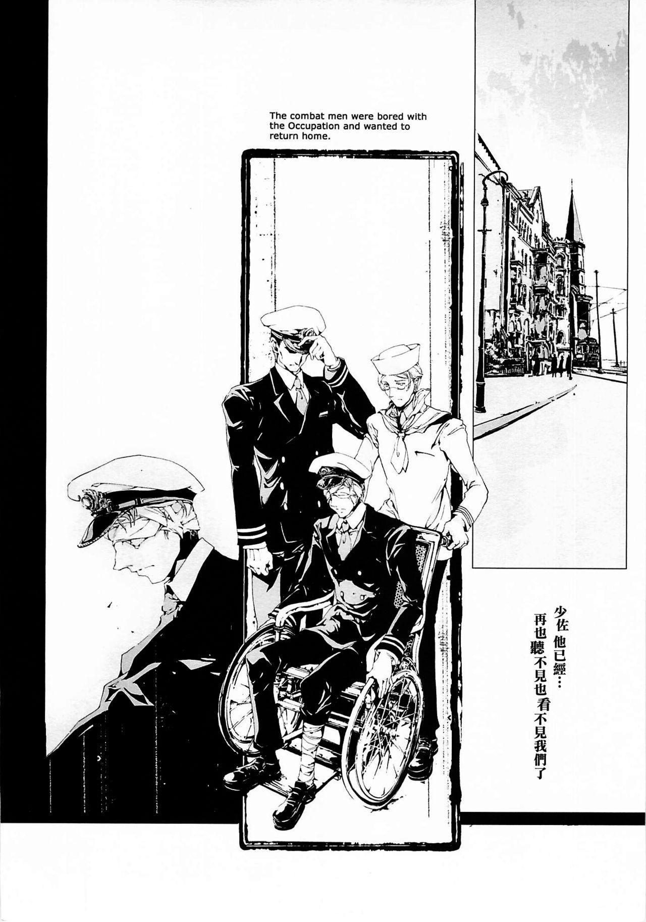 (CR37) [70 Nenshiki Yuukyuu Kikan (Endou Okito)] ORGAN-Tino  01-02[Chinese] [拾荒者汉化组] [Incomplete] 73