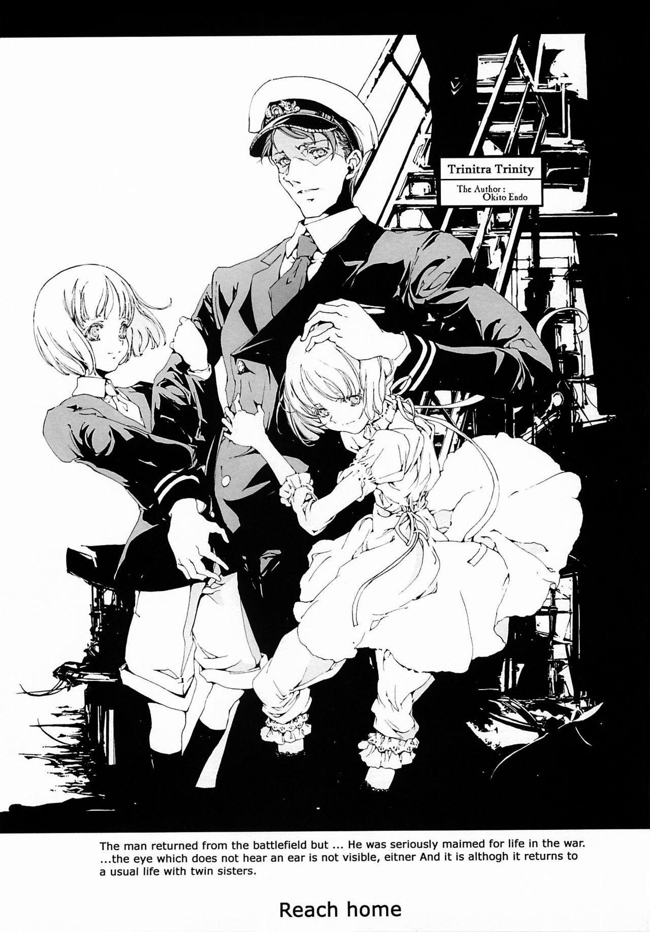 (CR37) [70 Nenshiki Yuukyuu Kikan (Endou Okito)] ORGAN-Tino  01-02[Chinese] [拾荒者汉化组] [Incomplete] 74