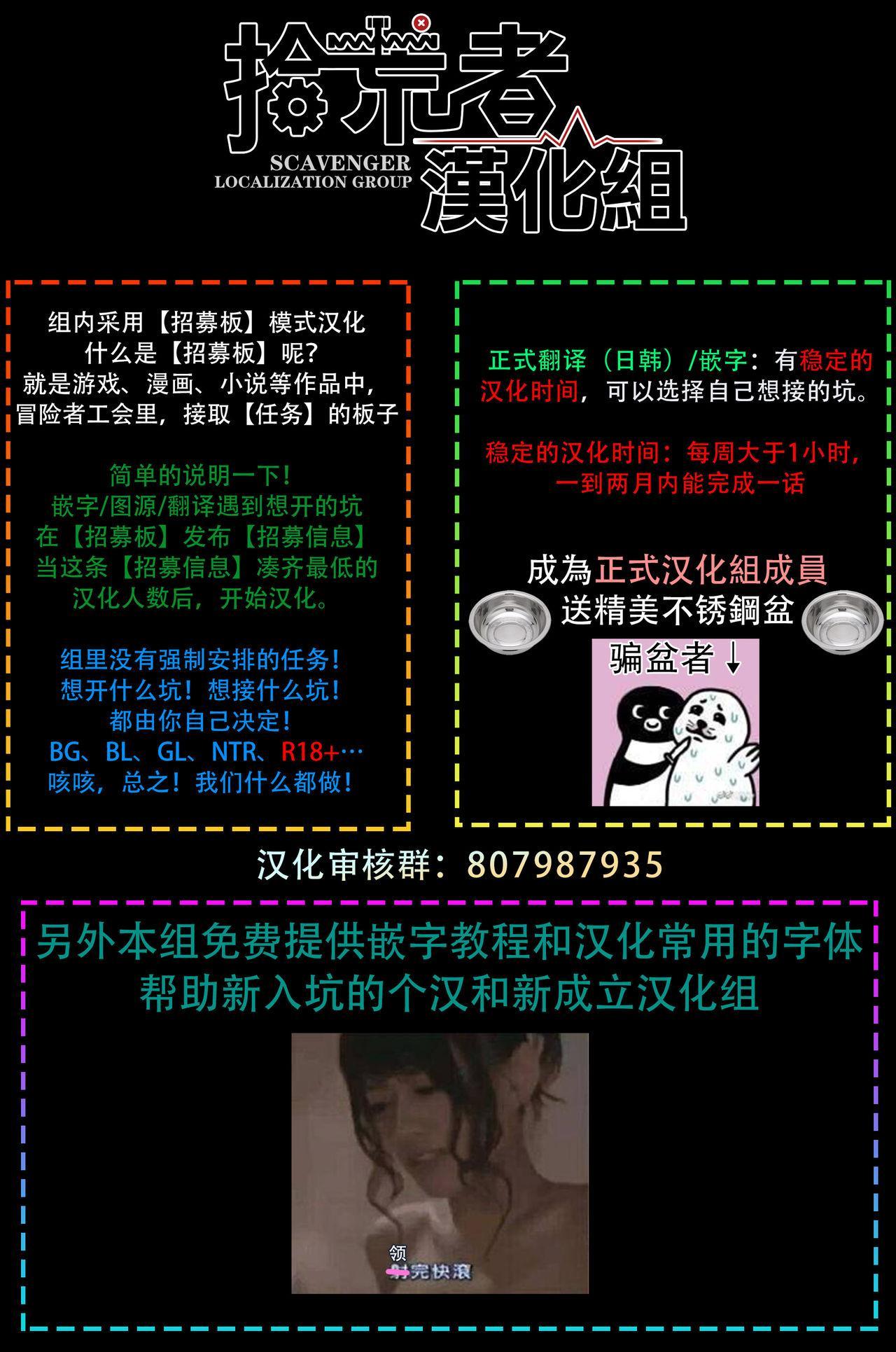 [Utata Hakuto] Houkago Virginity - Virginity afterschool 1-5 完结 [Chinese] [拾荒者汉化组] [Digital] 172
