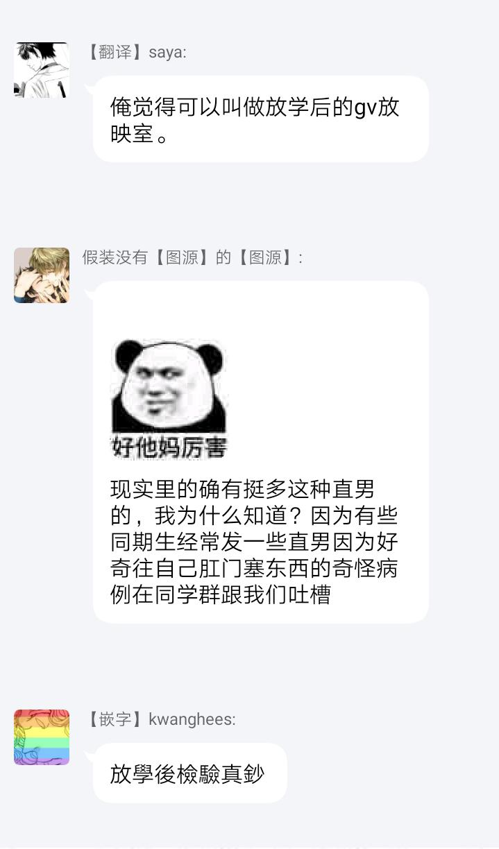 [Utata Hakuto] Houkago Virginity - Virginity afterschool 1-5 完结 [Chinese] [拾荒者汉化组] [Digital] 34