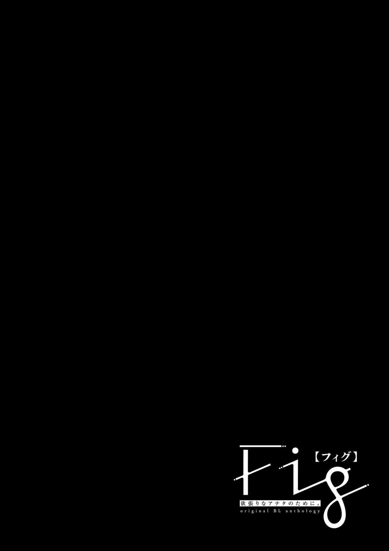 [Arata Licca] Oni Joushi Gokudera-san wa Abakaretai.   魔鬼上司·狱寺先生想暴露 Ch. 1-6+番外 [Chinese] [拾荒者汉化组] [Digital] 20