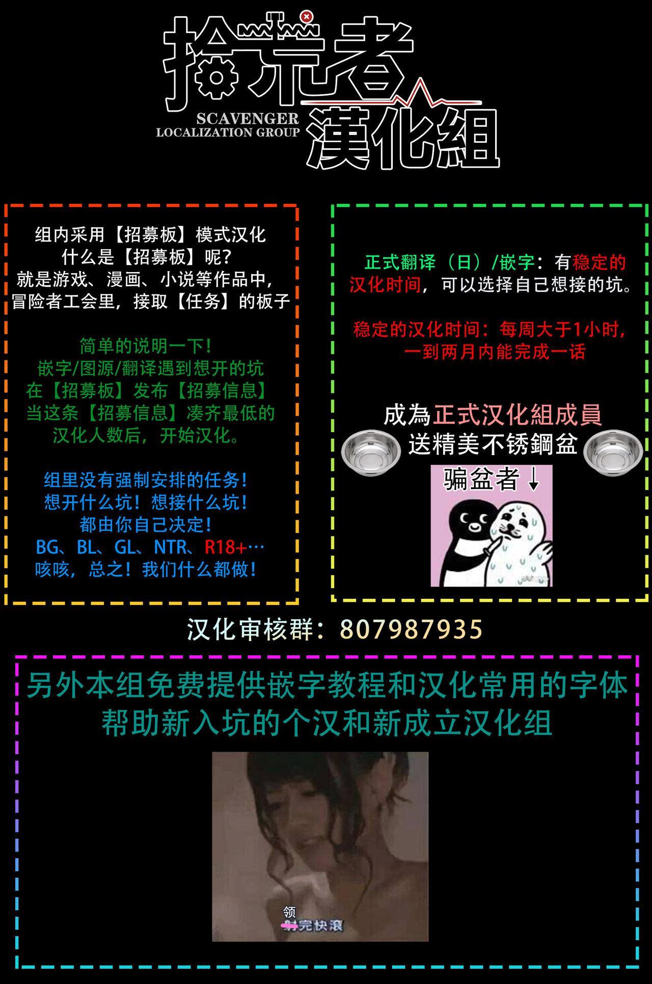 [Arata Licca] Oni Joushi Gokudera-san wa Abakaretai.   魔鬼上司·狱寺先生想暴露 Ch. 1-6+番外 [Chinese] [拾荒者汉化组] [Digital] 219