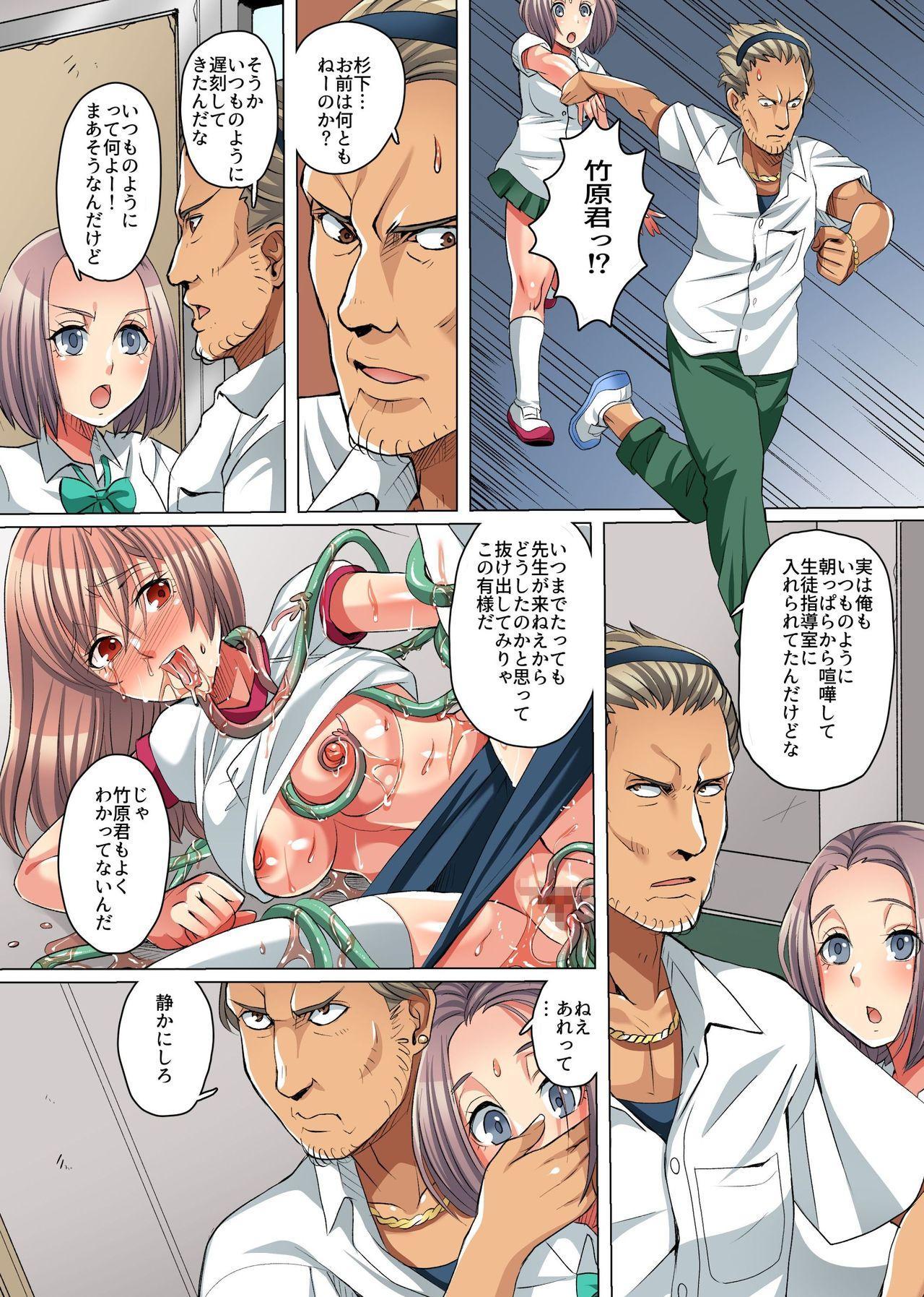 zetsubou no kyoushitsu 13