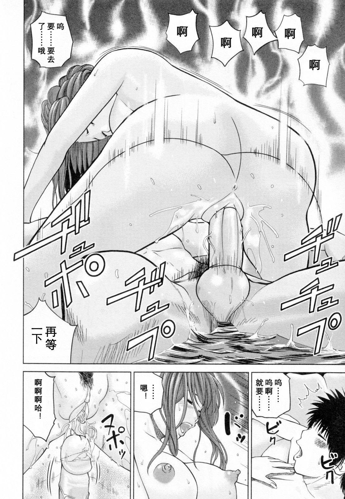 32 Sai Yokkyuufuman no Hitozuma 63