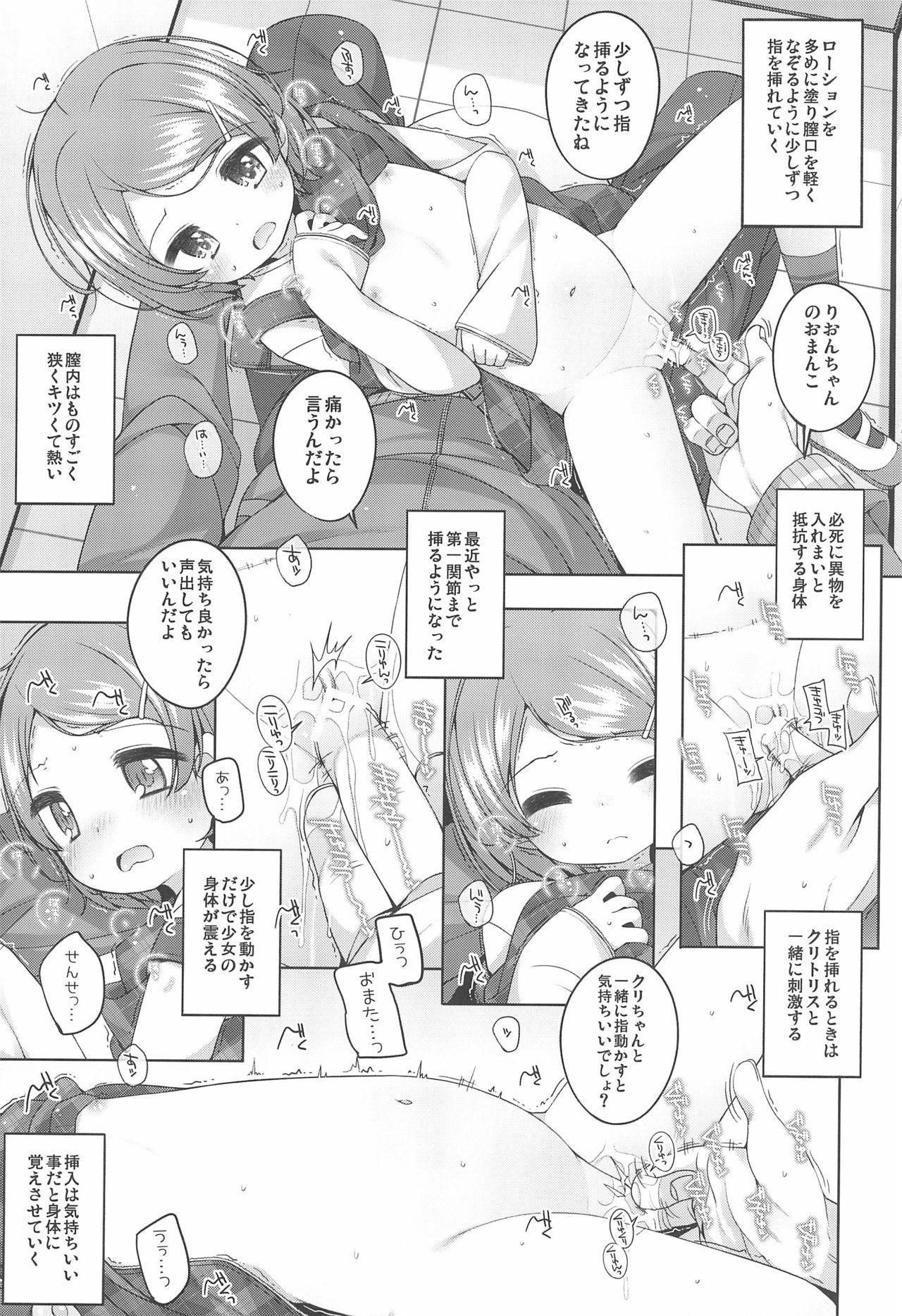 Rion-chan to Sensei 6