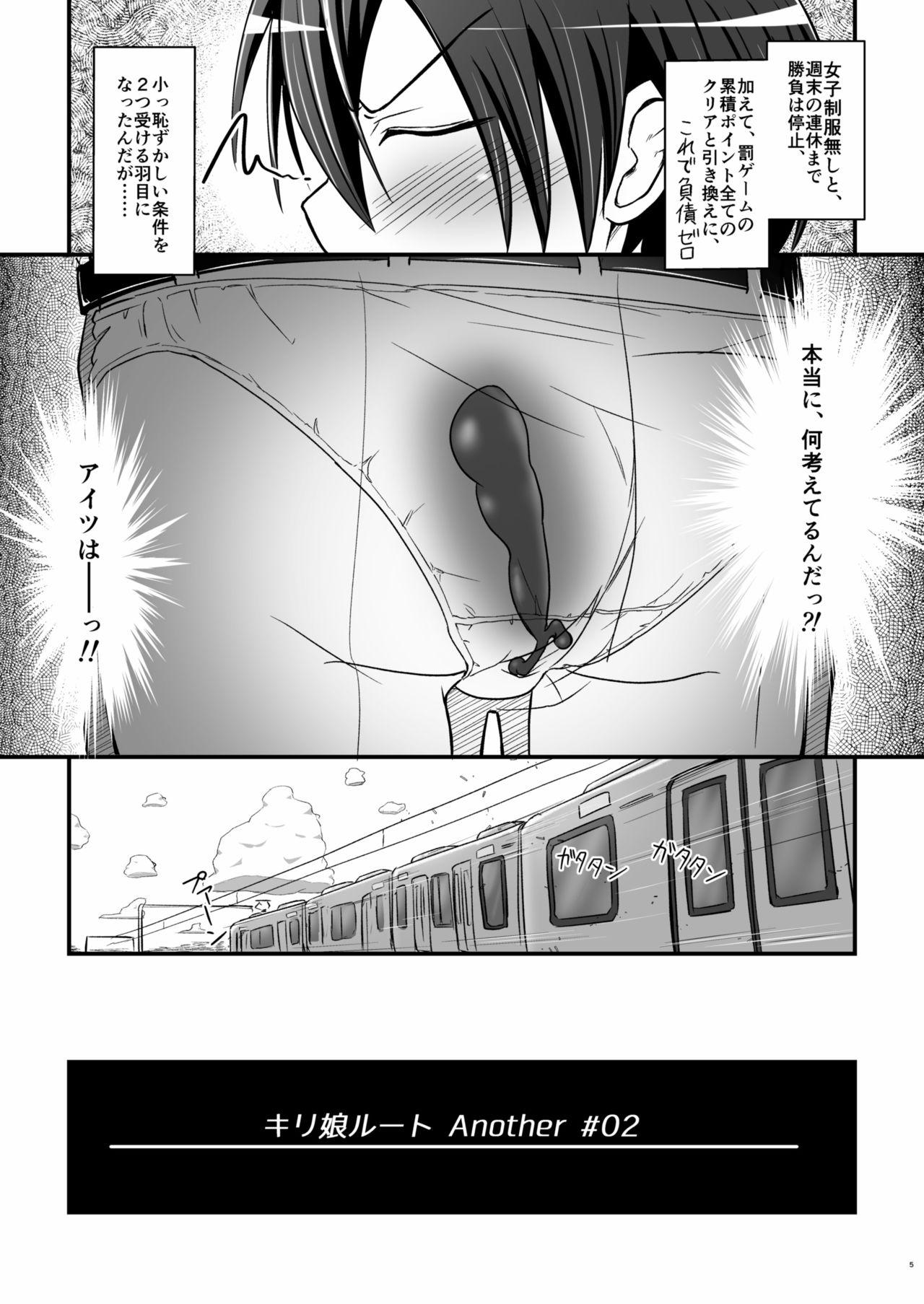 Kiriko Route Another A Part Set 37
