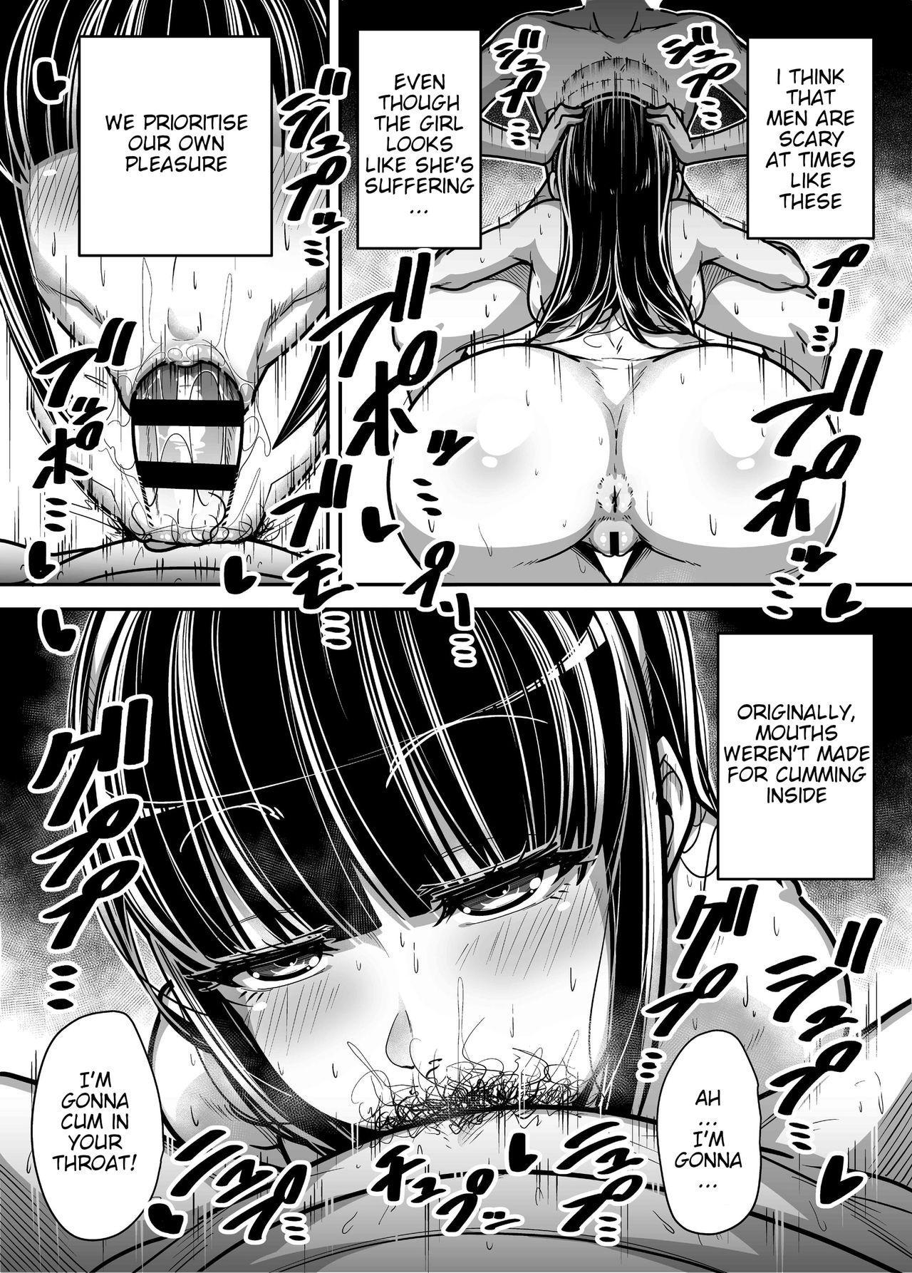 Kokugo Sansuu Rika Huuzoku 17