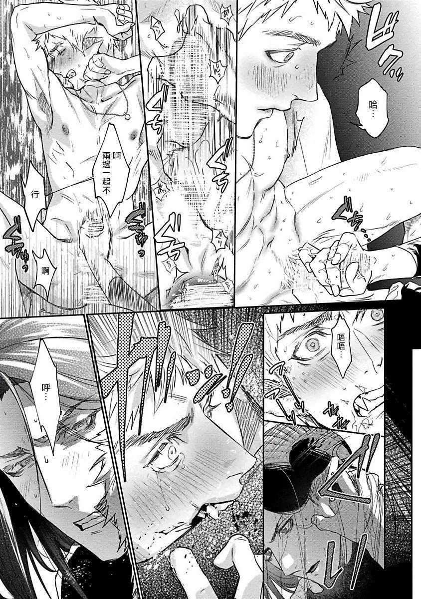 Gangimari Hatsujou Punchline | 飘飘欲仙发情punchline Ch. 1 36