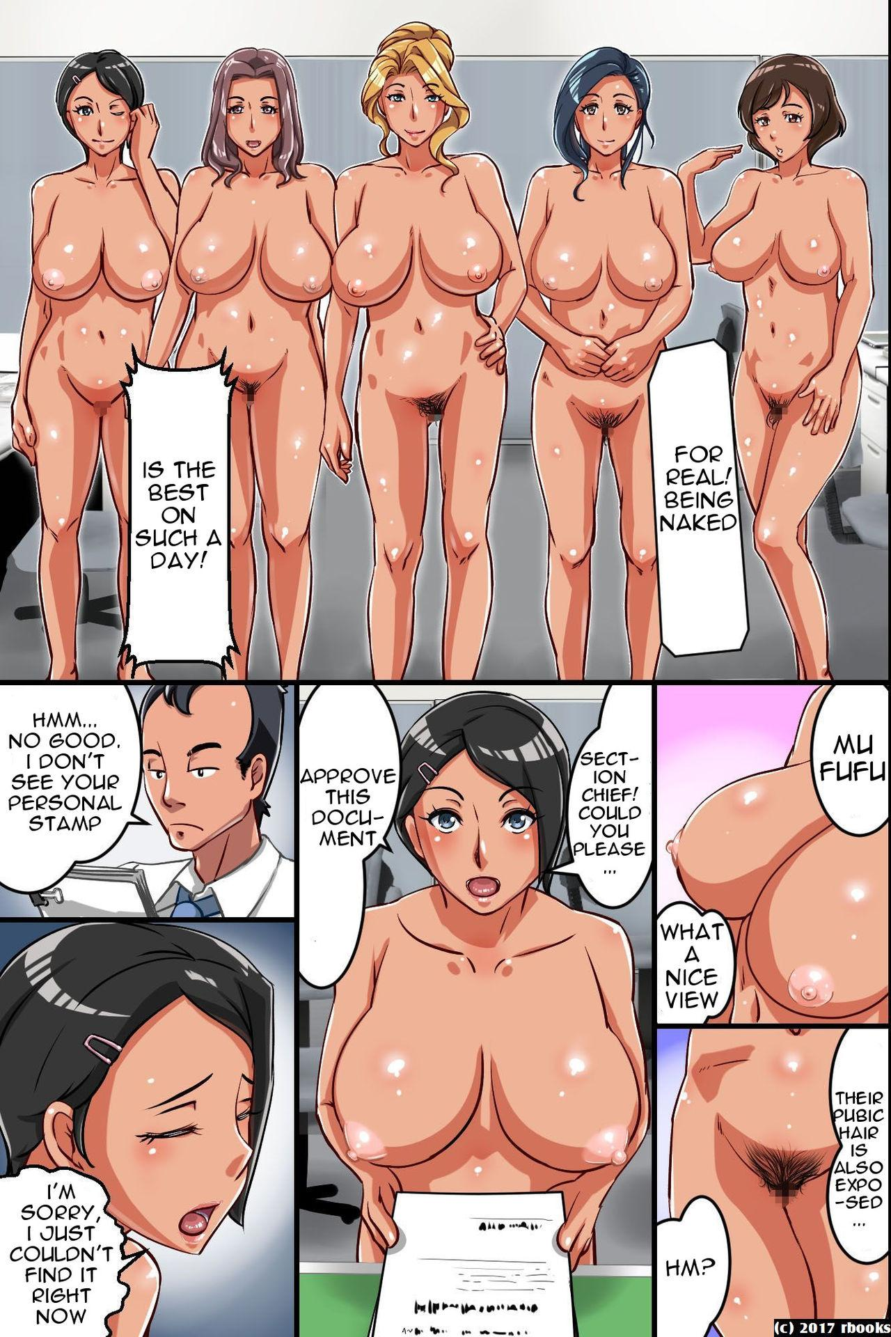Sexual Harassment Permit ~ Decisions are Made by Inserting Raw Dick! 16