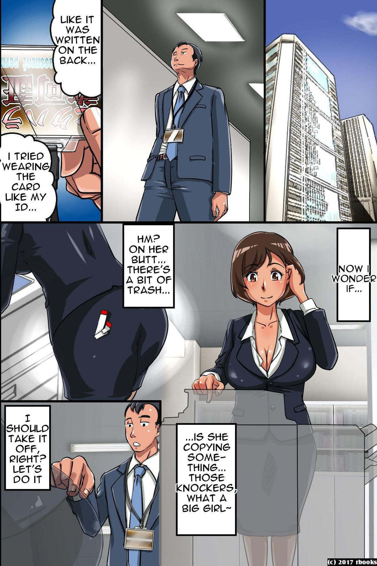 Sexual Harassment Permit ~ Decisions are Made by Inserting Raw Dick! 3