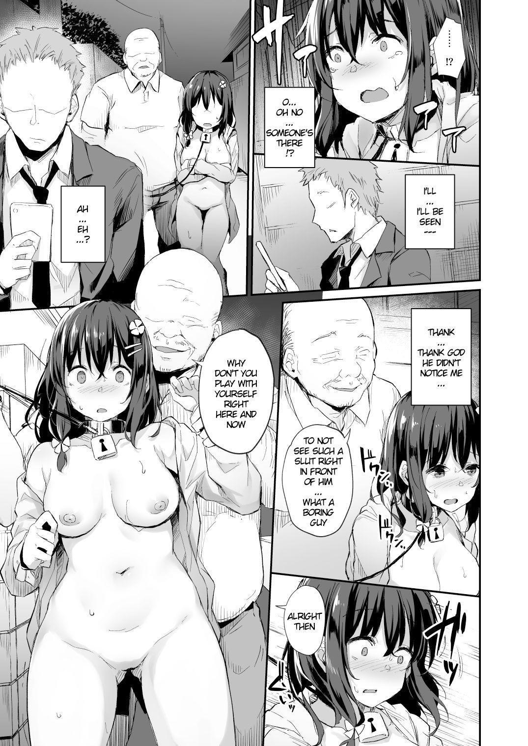 Ochiba Nikki 12