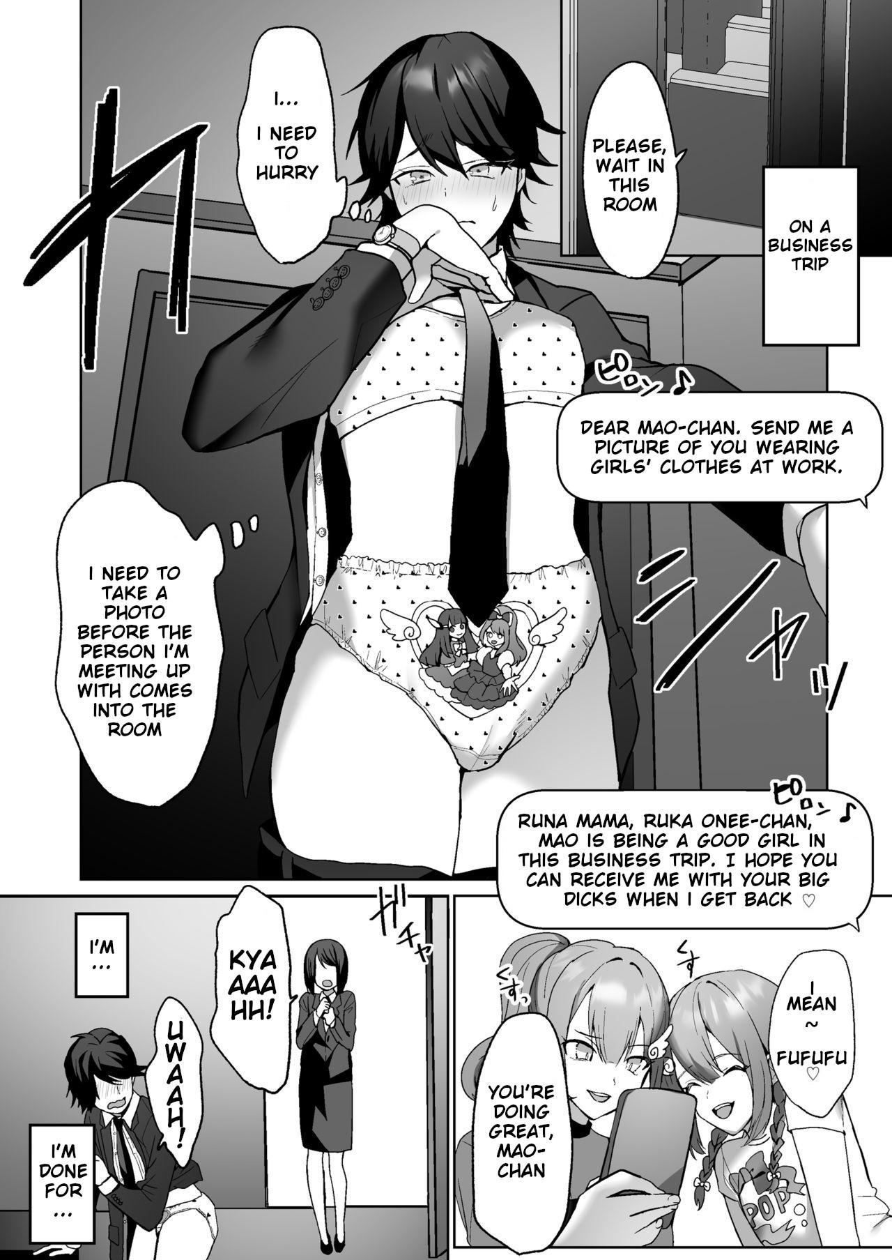 Futanari Shimai to Netorare Musume Ochi Papa 13