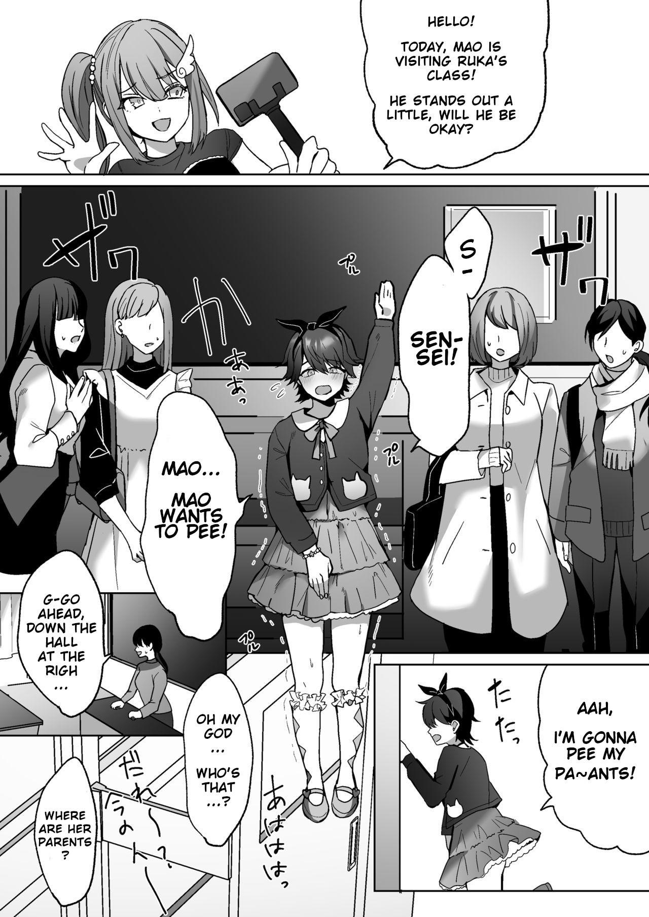 Futanari Shimai to Netorare Musume Ochi Papa 15