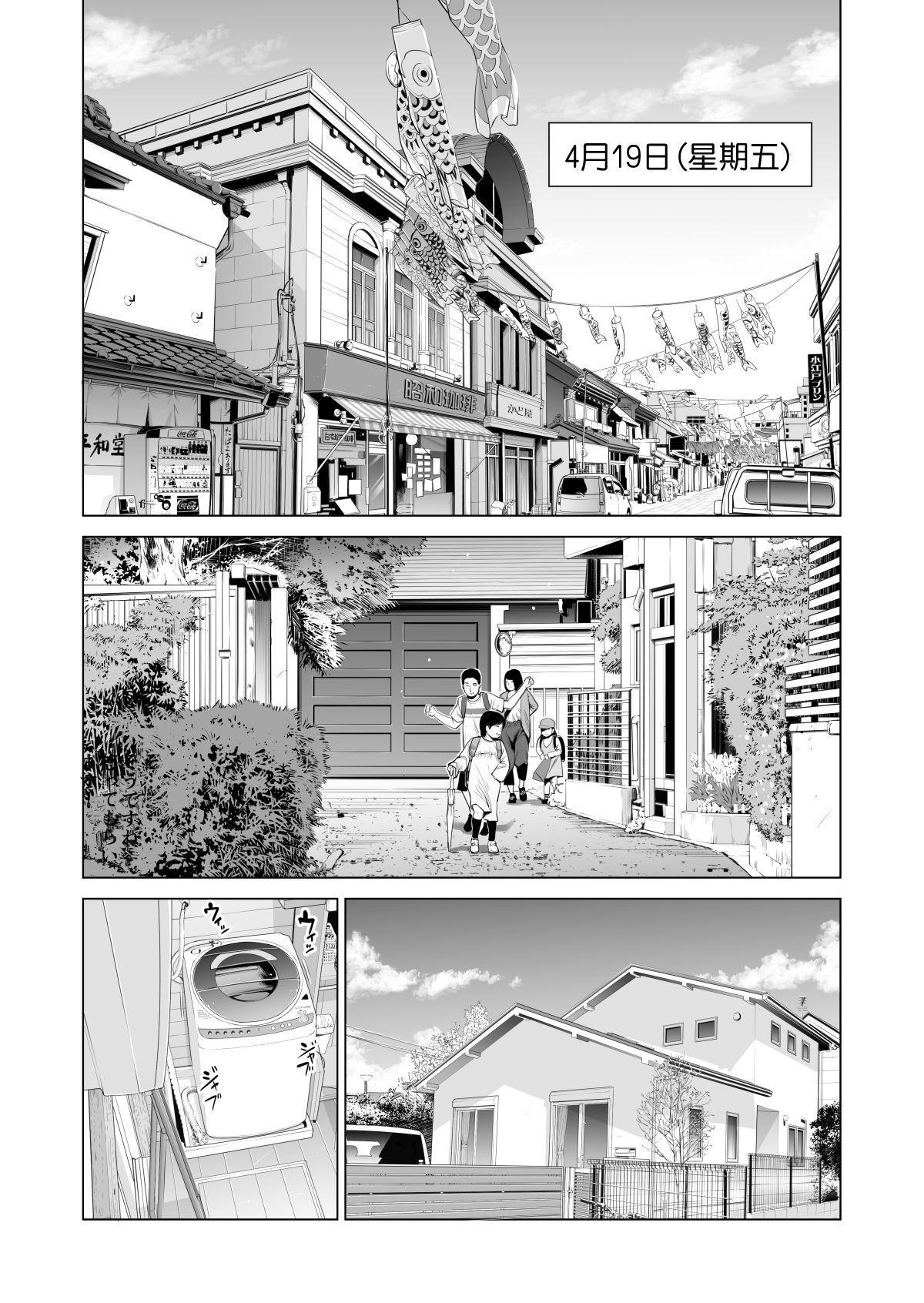 [HGT Lab (Tsusauto)] Tsukiyo no Midare Zake ~Hitozuma wa Yoitsubureta Otto no Soba de Douryou ni Netorareru~ Kouhen (CHINESE) 21