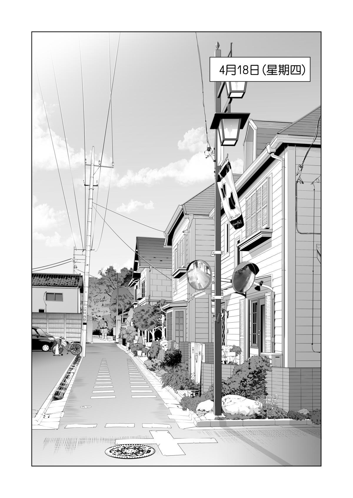 [HGT Lab (Tsusauto)] Tsukiyo no Midare Zake ~Hitozuma wa Yoitsubureta Otto no Soba de Douryou ni Netorareru~ Kouhen (CHINESE) 2