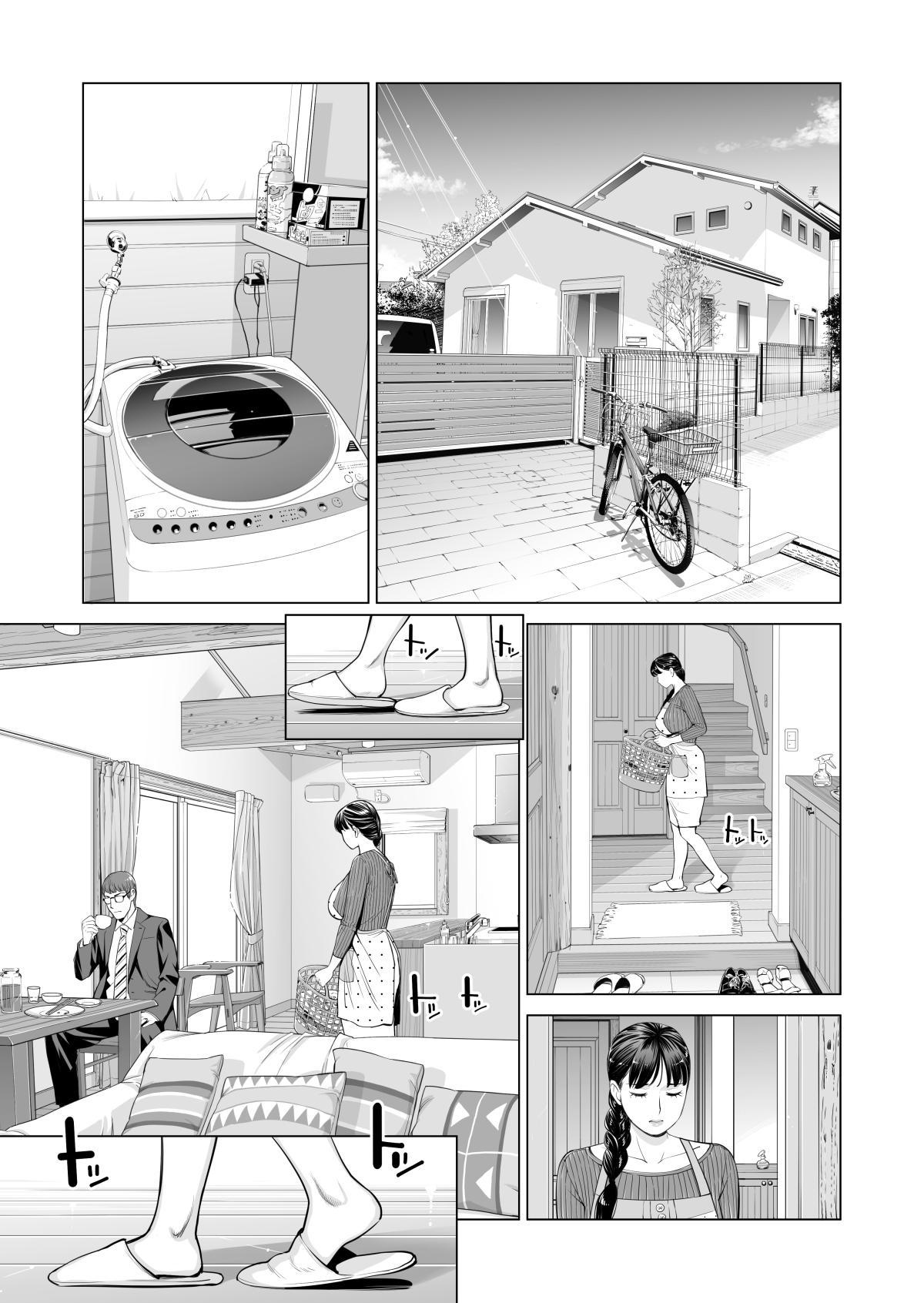 [HGT Lab (Tsusauto)] Tsukiyo no Midare Zake ~Hitozuma wa Yoitsubureta Otto no Soba de Douryou ni Netorareru~ Kouhen (CHINESE) 3