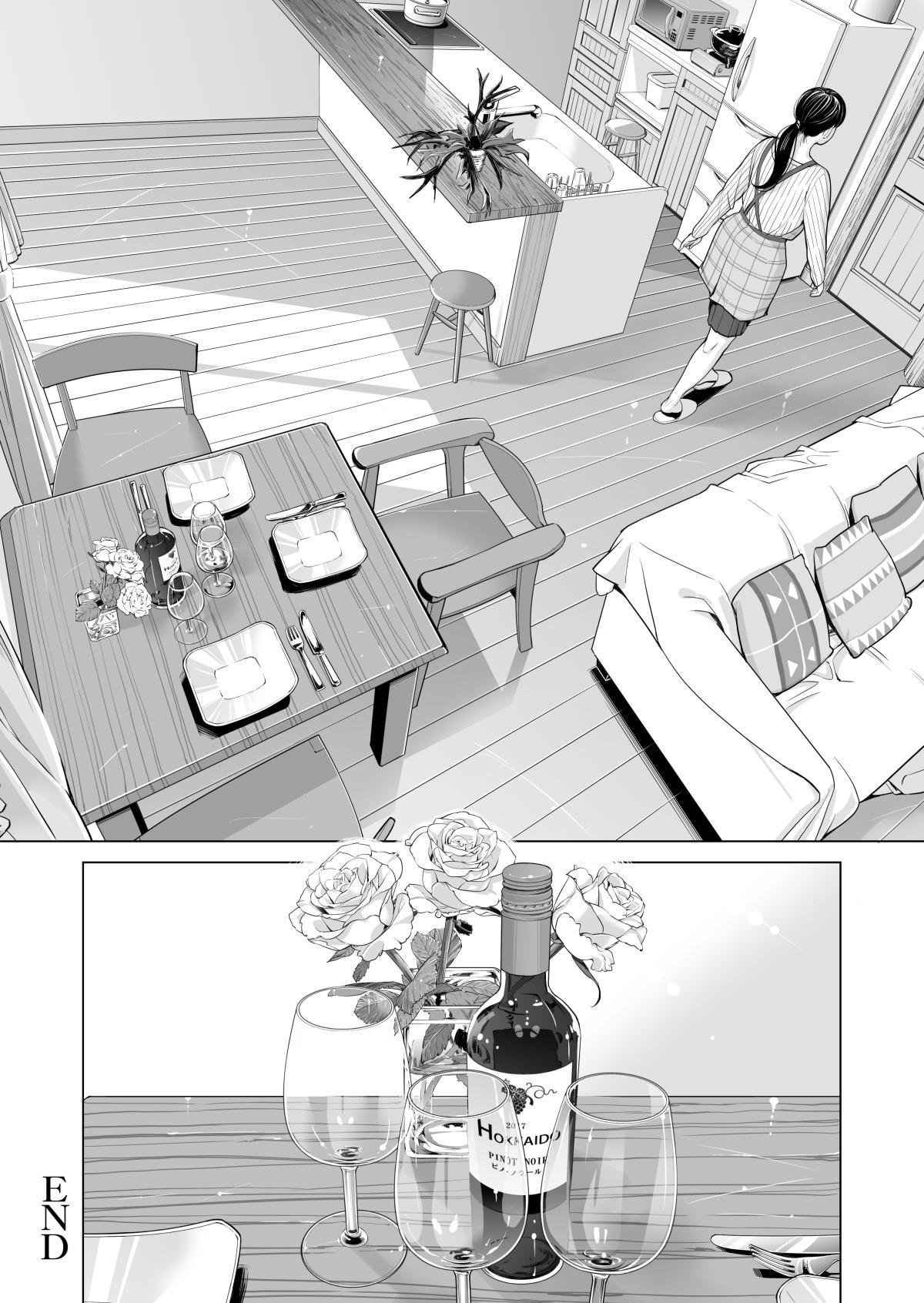 [HGT Lab (Tsusauto)] Tsukiyo no Midare Zake ~Hitozuma wa Yoitsubureta Otto no Soba de Douryou ni Netorareru~ Kouhen (CHINESE) 71