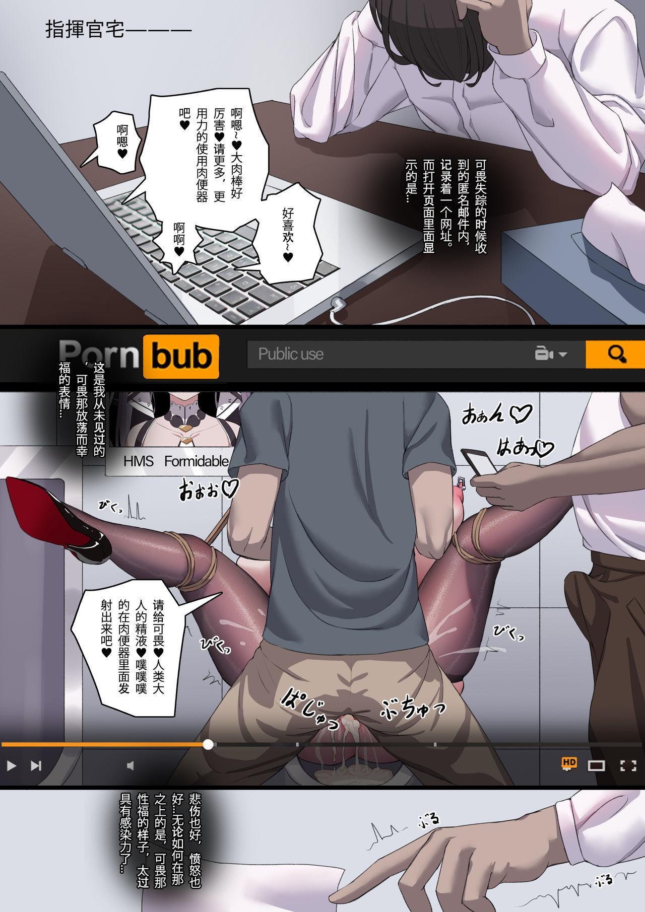 Nikuyoku ni Oboreta Hentai Do-M Nikubenki 24