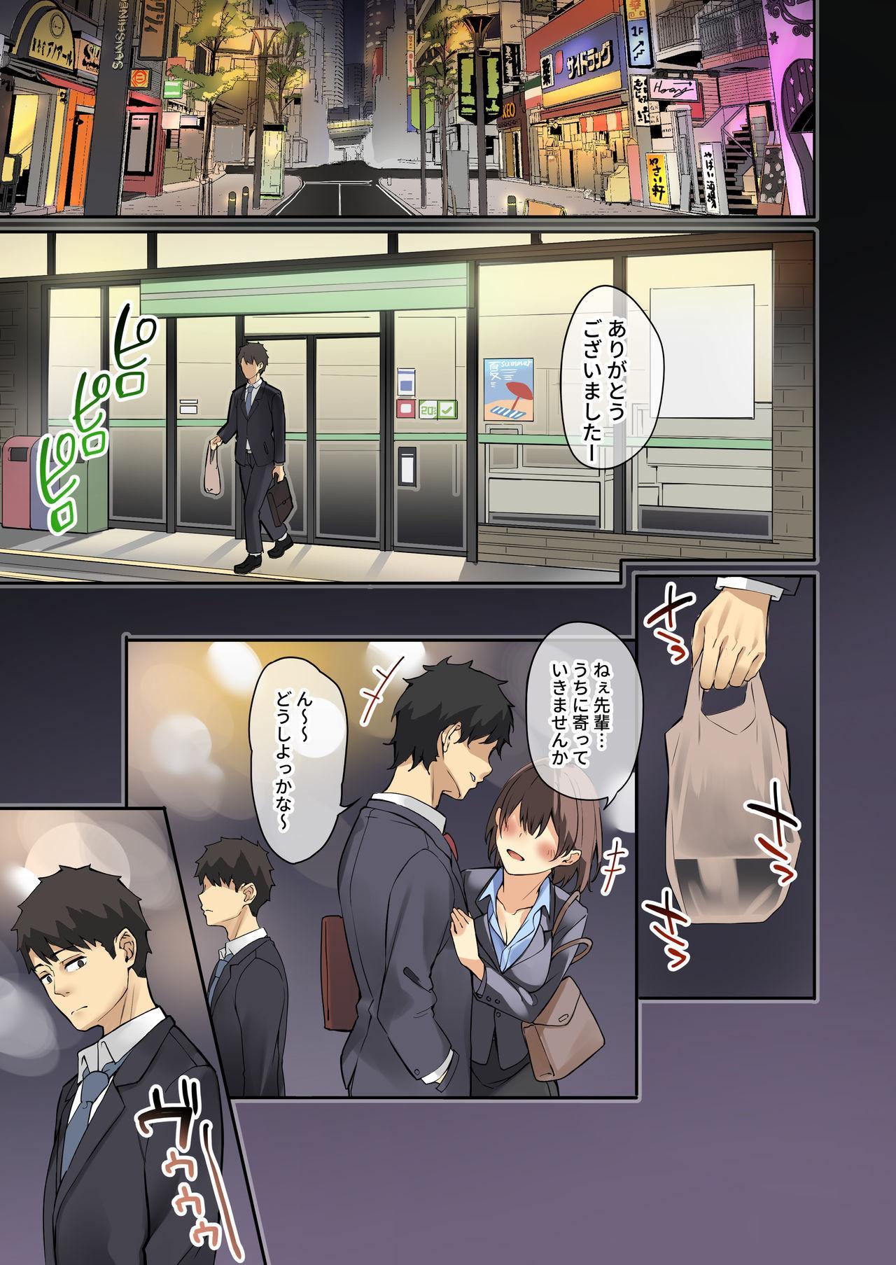 Tsurego Shimai to Kindan no Doukyo Seikatsu 1