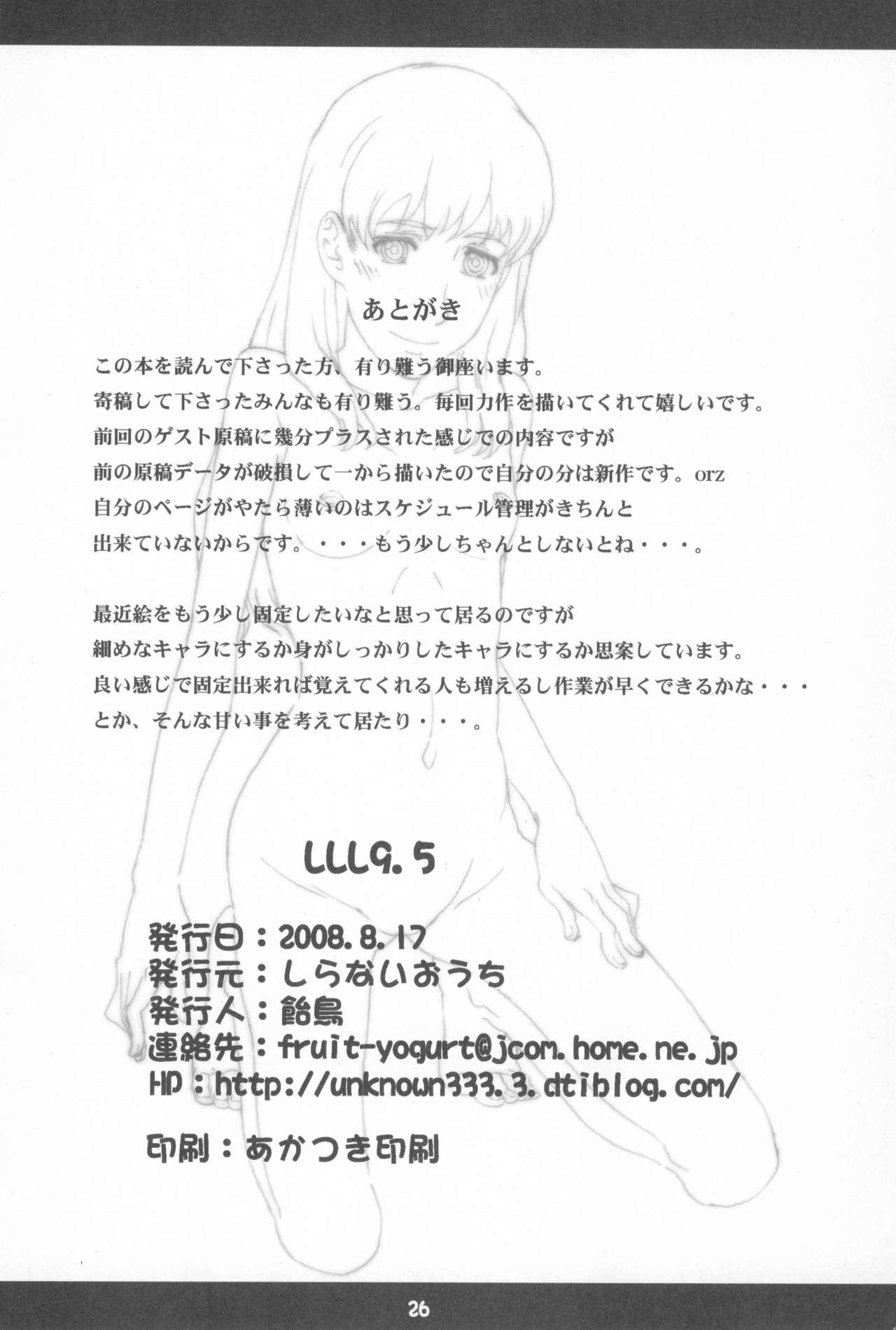 LLL9.5 25