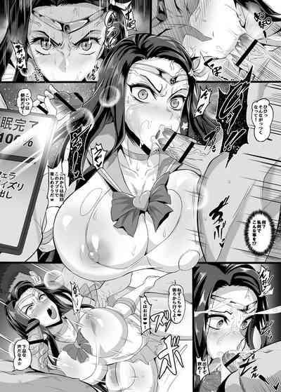 Nezuko Sailor Cosplay 2