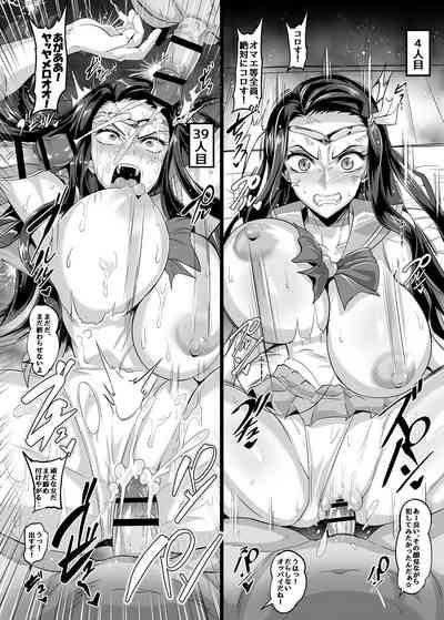 Nezuko Sailor Cosplay 3