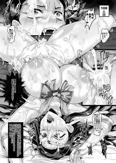 Nezuko Sailor Cosplay 4