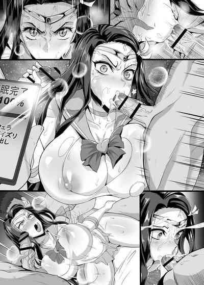 Nezuko Sailor Cosplay 6