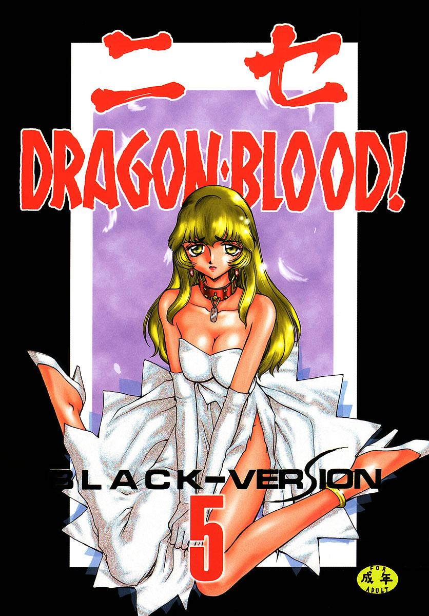 NISE Dragon Blood! 5 1