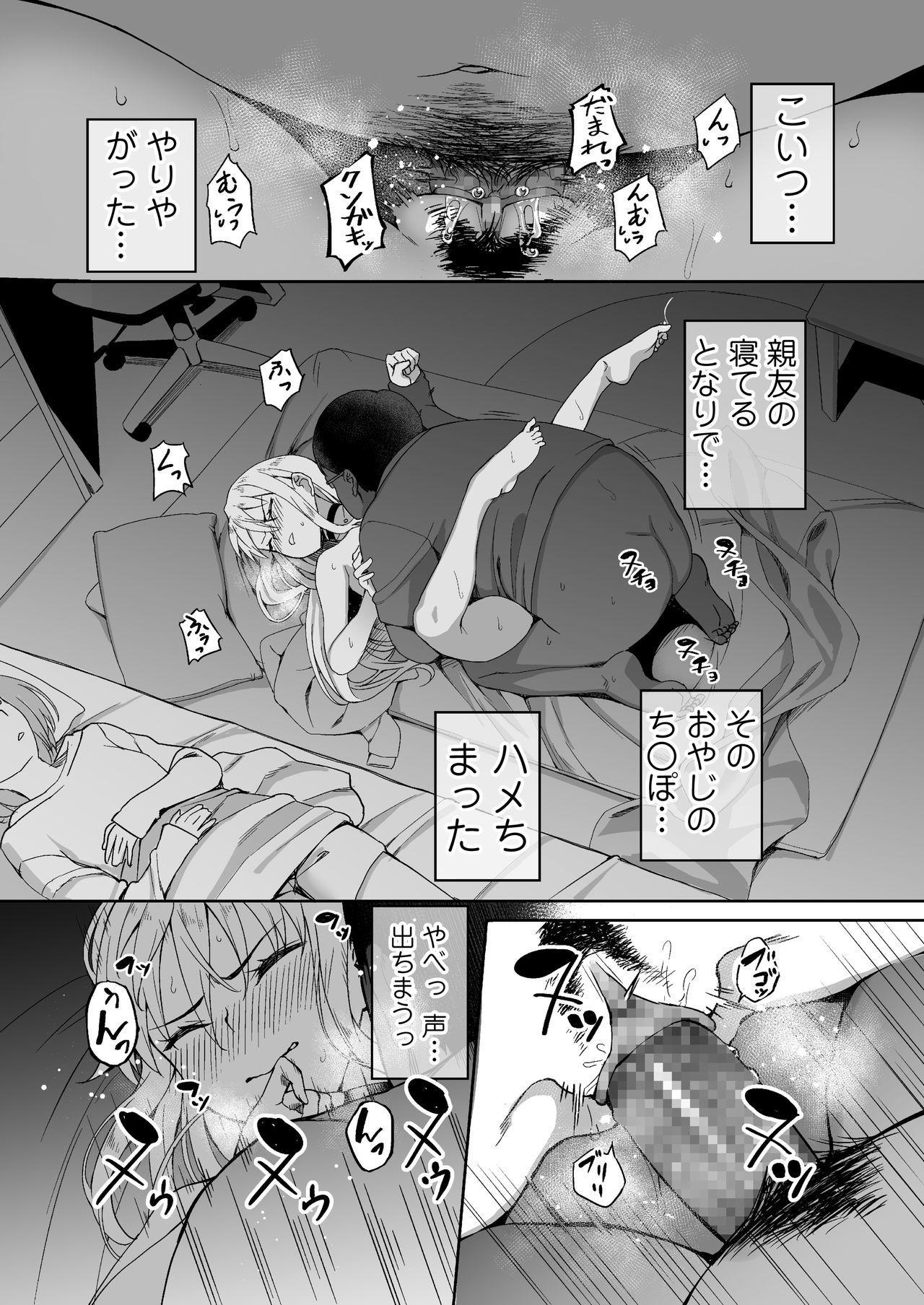 COMIC AOHA 2021 Natsu 192