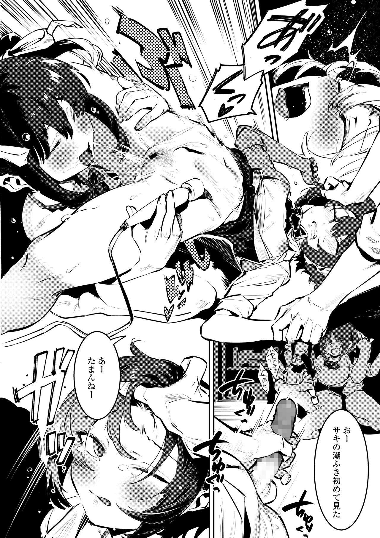 COMIC AOHA 2021 Natsu 223