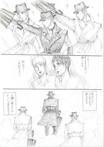 Chousa Heidan No Fukugyou 4